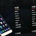 LeECO Le Pro 3 podría lanzarse con 6GB y también 8GB con 256GB.