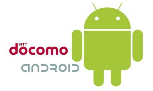 androidnttdocomo