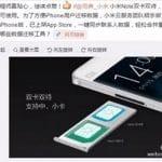 Xiaomi contra Apple: Cambiará los terminales por los suyos e incluirá su NANO SIM y software de migración.