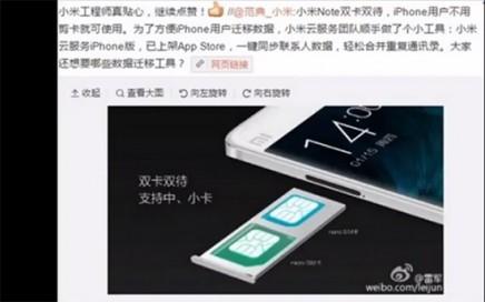 apple2xiaomi