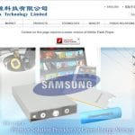 SAMSUNG podría cambiar de proveedor de baterías.