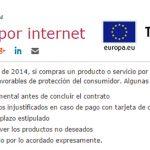 Los derechos de los ciudadanos en compras de productos digitales en la red: ¡no se debe malinterpretar!