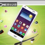 Digione, la nueva marca China que prevé comercializar móvil desde 49€ de calidad.