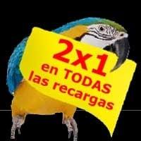 em_2x1_200x200