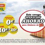 Eroski Movil: Tarifa Contigo 10c/min sin establecimiento. Obtencion sencilla de la Visa red.