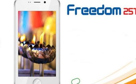 freedom251_listo