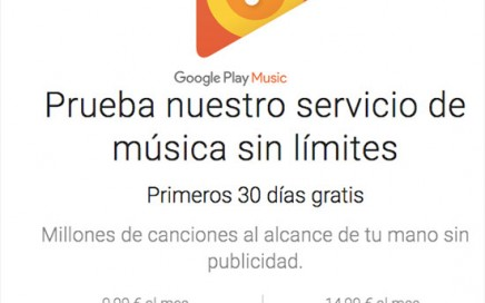 googleplaymusicspain2017