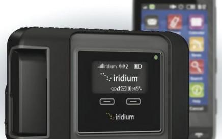 iridiumgo