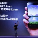Xiaomi podría convertirse en un fabricante de móviles de gama alta a precios low cost.