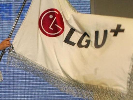 lte-u-lg