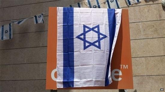 orangeisrael