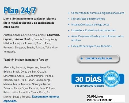 plan247