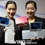 Simyo: Uno de mis operadores de Telecomunicaciones. Yo lo utilizo personalmente con mi enrutador Portech MT-350 y Dialnow (ver mi web: www.operadorvirtual.es)